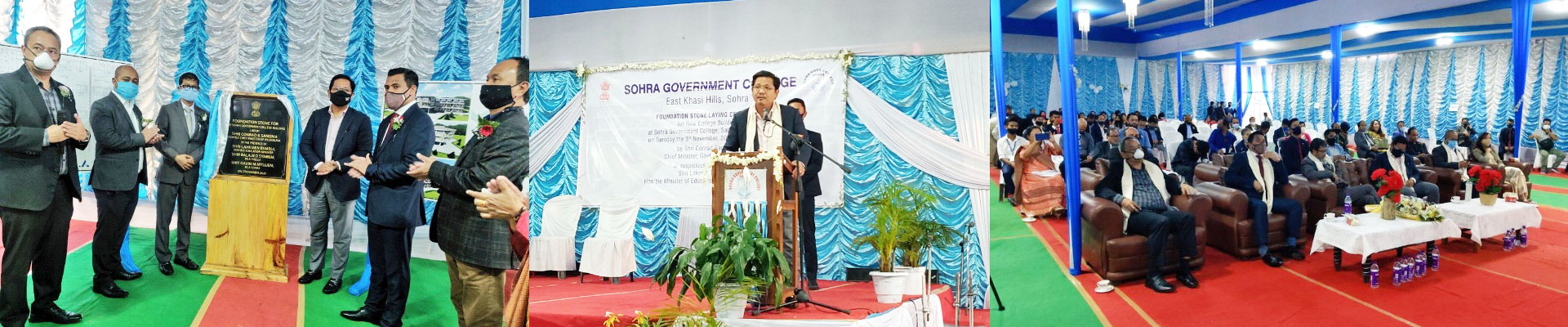 CM laid the foundation of the new college building of Sohra Government College
