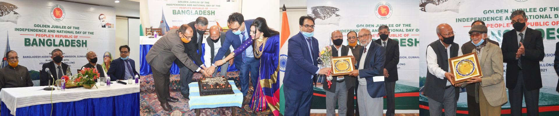 The Golden Jubilee of Bangladesh Independence and National Day at Asian Confluence, Shillong